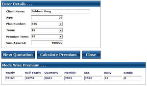 Premium Calculator Result~Ulkaria LIC Software